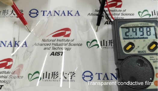Transparent flexible substrates with 0.8 μm wiring. Photo courtesy: AIST, the University of Tokyo, Yamagata University, Tanaka Kikinzoku Kogyo K.K., and the Japan Science and Technology Agency (JST)