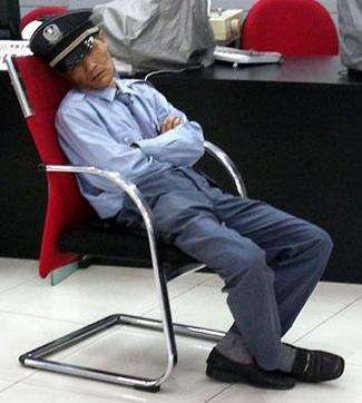 Nearly half of company information breaches come from the company's  supply chain, where more vigilance and tighter processes are required.