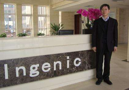 Ingenic CEO Qiang Liu at the company's entrance.